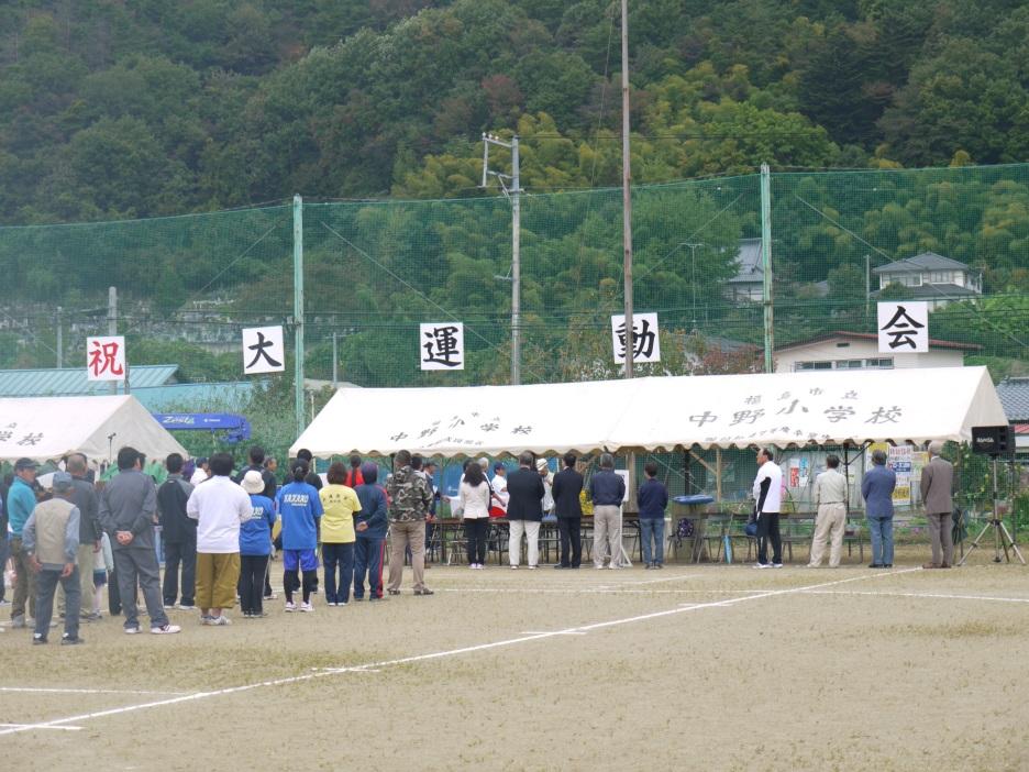 中野運動会1