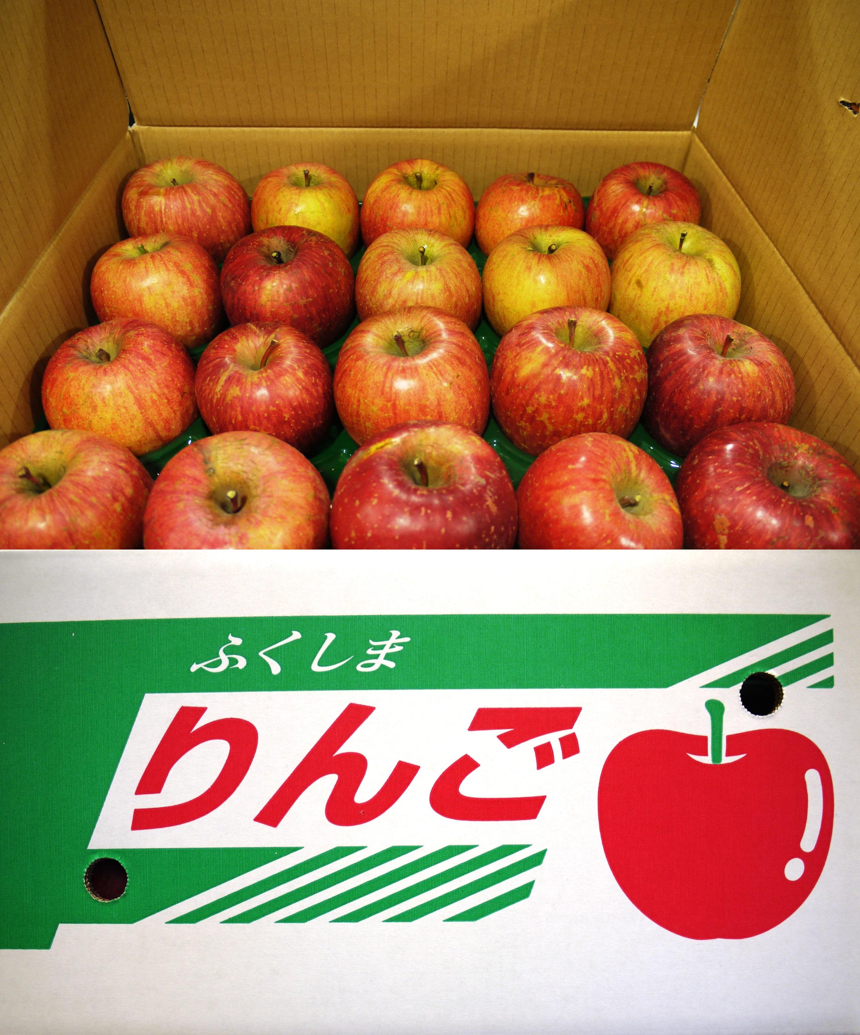 27リンゴ2